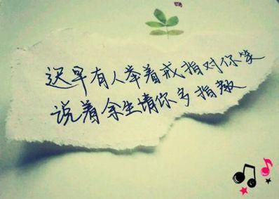 感悟爱的句子 感悟爱情伤感句子