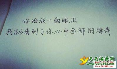 关于我愿唯美的句子 关于友情的唯美的句子