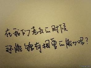 爱得很痛苦爱而不得的句子