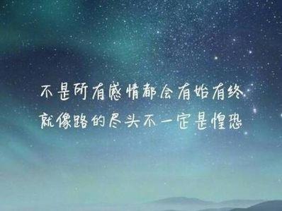 表达爱情的句子唯美7字 七八字的优美爱情句子