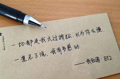 老公不给钱的心情句子 老公不给老婆钱花的伤心句子