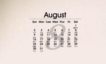 形容八月的句子短句 描写八月天气的句子