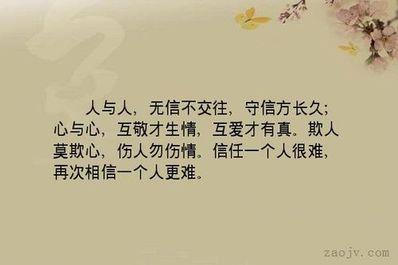 描写心爱物品的语句 表达买到心爱物品的句子