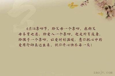 描写男女亲吻的句子 描写男女主角亲吻的句子