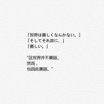 日文悲伤短句 求伤感日文句子~~