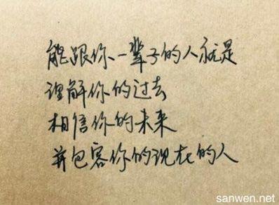 浪漫的英语爱情句子 谁能给我几个浪漫的英语爱情句子,带翻译!
