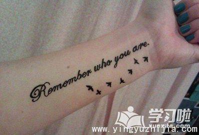手臂纹身英文短句