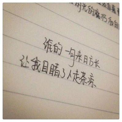 描述人心变了的句子 形容人心善变的诗句