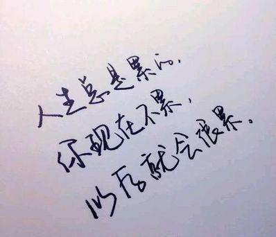 感叹人心变了的句子 表达人心没变,感觉的变了的句子有哪些?
