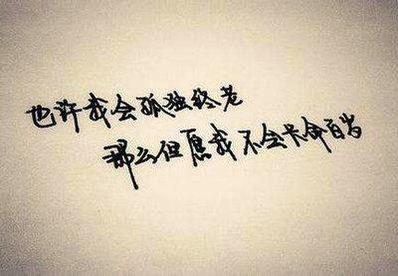 形容孤独的句子 关于孤独的优美句子 20句