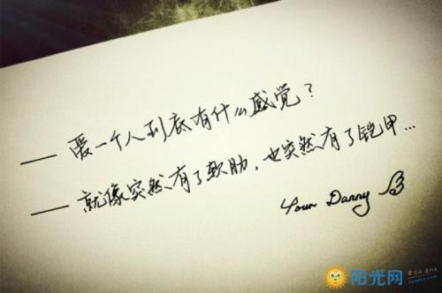 结束爱情的英文句子 表达爱情的英语句子