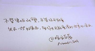 晚安简短英文唯美爱情句子 英语晚安100句