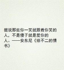 形容一眼就爱上的句子 有哪些句子,一眼就会让你爱上?