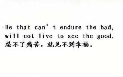 爱情的英语句子简短的 表达爱情的英语句子
