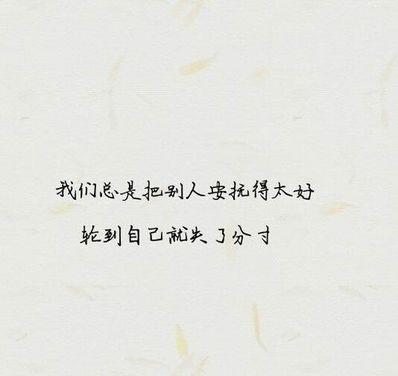 英语签名小清新短句