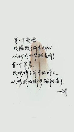 意境高深优美的句子 优美的、很有意境的句子。。。