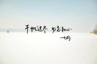 唯美诗句意境 求古韵,唯美,意境,古风句子