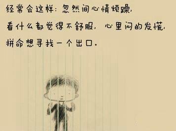 被侮辱的心情的句子 忍受被别人污辱的句子