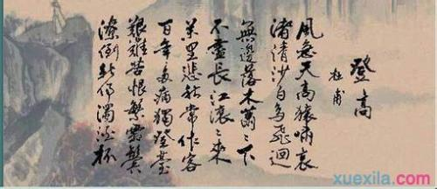 优美伤感的古诗句 唯美伤感的古代诗句