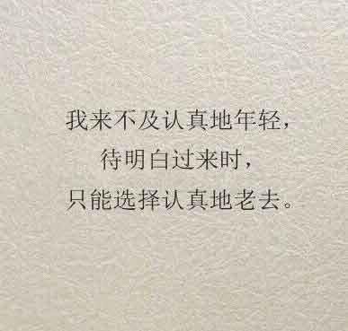 作家的句子 求名作家作品中的好词好句