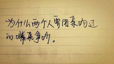 写手好看的句子 关于写手的句子