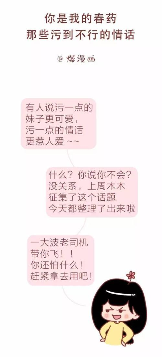 著名作家简短情话 中国作家有哪些人写情话比较厉害?