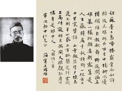 近代作家的经典语录 中国近现代文学中的经典语句