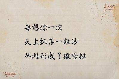 台湾三毛的名言名句 三毛的名言名句