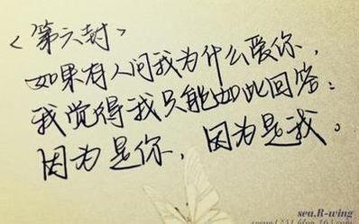 闺蜜的句子简短8字 送给闺蜜的暖心八个字