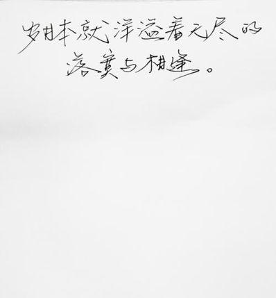 古风英语句子唯美短句 唯美的古风句子、、要绝对经典的那种、