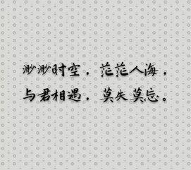 英语翻译古风唯美句子 有哪些被翻译成了古风中文的英文语句