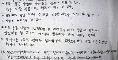 韩语伤感的句子带翻译 伤感韩语签名翻译句子