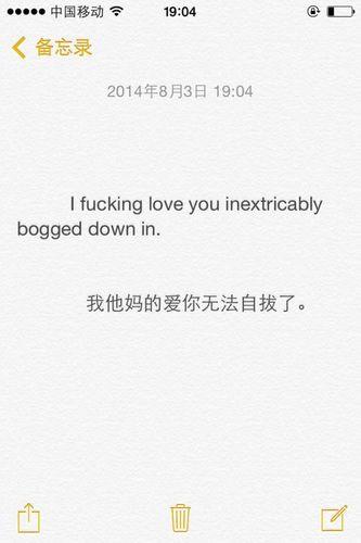 带翻译的英文短句 唯美的英文句子,最好带翻译