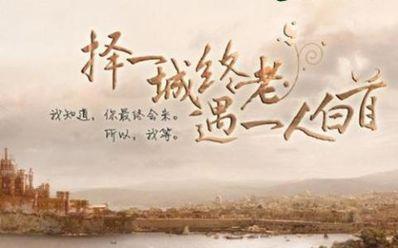 浪漫句子英文 浪漫的英文语句。带中文翻译。