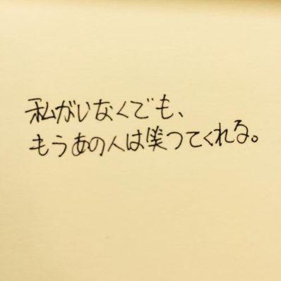 日语简短而優美句子 找一些比较优美的日文句子,经典语句