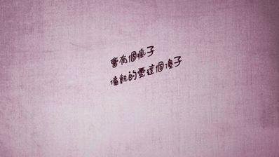 回忆爱情的唯美句子