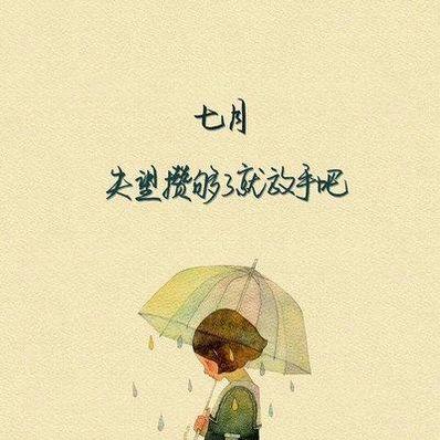 对爱绝望的句子
