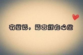 被别人把心伤透的句子