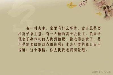 写给那个她的句子 求美美的句子,写给心里那个她