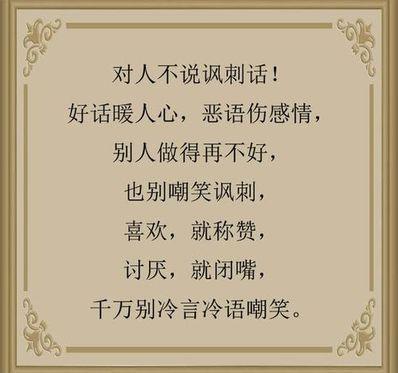伤感情的话短短的句子 最伤感情的一句话