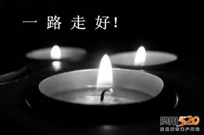 悼念刚离去的亲人句子 对刚去世的亲人最悲痛哀悼的句子