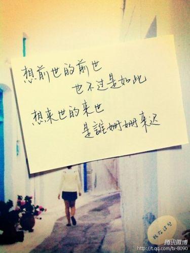 挽回爱情的话语经典句子 挽回爱情伤感句子