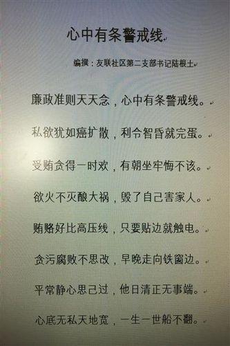 描写宫墙深的句子 描写建筑的句子