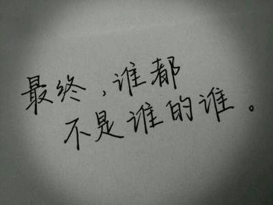 心疼他的句子 关于心疼的句子有哪些