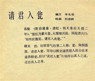 6字名言名句大全哲学 哲学名言,哲学经典?