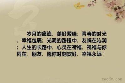 岁月告诉我们唯美句子 关于时光,回忆的很唯美的句子