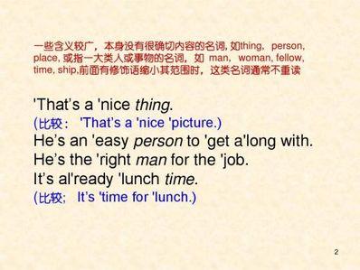有意义的短英文句子 100句有意义且优美的英语句子有哪些?