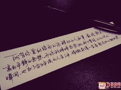 句子摘抄唯美 唯美句子(是中学生摘抄的)