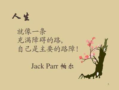 心灵鸡汤与人生哲理的短语 如何区分心灵鸡汤和真正的人生哲理