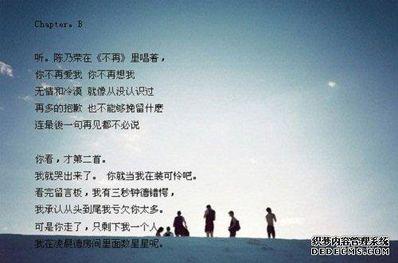 关于励志的汉语句子 关于励志的句子?